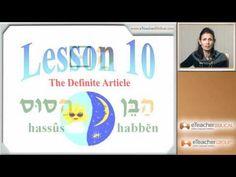 Learn Biblical Hebrew - lesson 10 - The Definite Article | by eTeacherBiblical.com