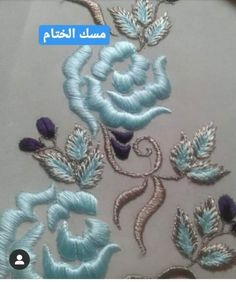 Embroidery Suits, Rose Embroidery, Embroidery Hoop Art, Hand Embroidery Designs, Machine Embroidery, Hand Embroidery Tutorial, Thread Work, Lace Ruffle, Mehndi Designs