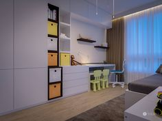 Bratislava, Lockers, Locker Storage, Kids Room, Divider, Cabinet, Study Tables, Bedroom, Furniture