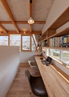 Half wall separating office from larger room. Would be great in a home with a great room but doesn't have a formal office space. Studio House, Interior Architecture, Interior And Exterior, Japanese Interior, Japanese House, Home Office Design, House Rooms, Interior Decorating, Sweet Home