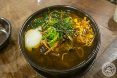 Vegan miso ramen at Mokbar, Korean ramen in Chelsea Market