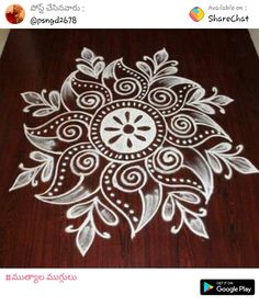 creative freehand muggulu design without dots * simple kolam for beginners * easy rangoli patterns Best Rangoli Design, Rangoli Designs Latest, Free Hand Rangoli Design, Rangoli Border Designs, Small Rangoli Design, Rangoli Designs With Dots, Rangoli Designs Images, Rangoli Designs Diwali, Beautiful Rangoli Designs