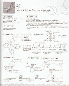 #ClippedOnIssuu da http://issuu.com/vlinderieke/docs/crochet_and_tatting_lace/c/slfm1il
