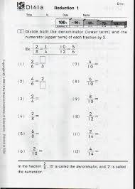 kumon japanese math worksheets kumon math worksheets japanese math worksheets. Black Bedroom Furniture Sets. Home Design Ideas