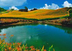Hualien #Taiwan