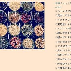 今日は#日本茶ハーブティ のワークショップ 体質チェックシートで体質を調べてブレンドを作っていきます  15時より随時受け付けております ぜひ起こしください  そして今晩から毎週土曜日はバータイムやってみます バーみたいな造りなのにカフェの当店で夜は何時までと聞かれまくったので試験導入です  #箕面 #日本茶 #CHAnoMA #Minoo #Matcha #日本酒 #抹茶 #煎茶 #箕面ビール #古本#ブックカフェ#ひなたブック