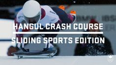 Team Canada - Sliding sports were invented in Europe in the late when tourists began racing sleds down frozen tracks at alpine resorts. Korea, Frozen, Europe, Canada, Racing, Inspire, Sports, Running, Hs Sports