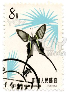 Google Image Result for http://image.yaymicro.com/rz_1210x1210/0/db/chinese-old-postage-stamp--real-size--dbf88.jpg