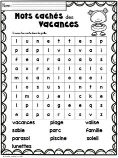 """These NOT """"5 minutes and I'm done"""" activities will keep your kiddos busy while you try and finish your crazy end of year TO DO list (grading, cleaning, etc.). This download includes fun printables and crafts that you can display on the bulletin board or in your classroom. I'm Done Activities, New Year Printables, I School, Bulletin Board, Literacy, Classroom, Camping, Display, Teaching"""