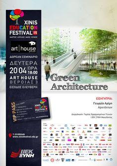 Green Architecture @ArtHouse Thessaloniki