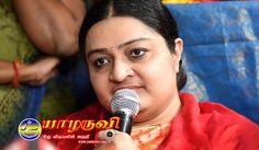 தீபா தொடங்கிய புதிய பேரவைக்கு நிர்வாகிகள் அறிவிப்பு இல்லை – ஆதரவாளர்கள் கடும் அதிர்ச்சி #TamilNadu #Deepa #Yaalaruvi #யாழருவி http://www.yaalaruvi.com/archives/16563