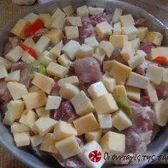 Turkish Recipes, Greek Recipes, Baby Food Recipes, Greek Desserts, Appetisers, Hawaiian Pizza, Fruit Salad, Food To Make, Food And Drink