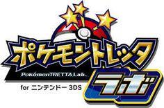 Pokémon Tretta Lab for Nintendo Typography Logo, Logos, Pokemon, Game Logo Design, Game Title, Game Icon, Chevrolet Logo, Games, Nintendo 3ds