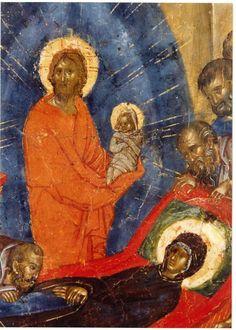 Byzantine Icons, Fresco, Margarita, Photo Wall, Altars, Wall Photos, Savior, Painting, Art