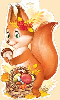 Империя Поздравлений - - Art Drawings For Kids, Cute Drawings, Art For Kids, Garden Crafts For Kids, Fall Arts And Crafts, Fall Decorated Cookies, Art Mignon, Sunflower Cards, Kids Room Paint