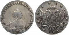 Россия 1 рубль 1756СПБ IM год. Серебро/XF (ЧУМ)__(#8782)