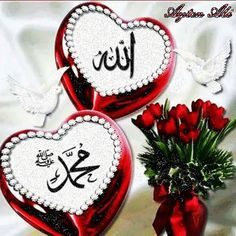 S Name Wallpaper New - images) Quran Wallpaper, Name Wallpaper, Islamic Quotes Wallpaper, Islamic Images, Islamic Pictures, Gift Animation, Beautiful Names Of Allah, Allah Names, Allah Islam