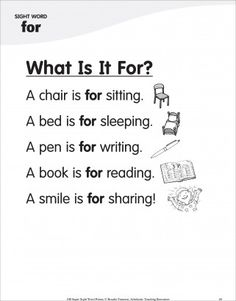 What Is It For? (Sight Word 'for'): Super Sight Words Poem