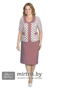 Womens Dress Suits, Suits For Women, Office Uniform For Women, Mother Of The Bride Plus Size, Classic Work Outfits, Dress Outfits, Fashion Dresses, Royal Clothing, Uniform Design