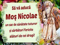 Personalizare felicitari de Mos Nicolae | felicitaripersonalizate.com Baseball Cards, Sports, Bag, Hs Sports, Sport