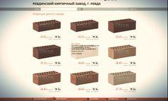 Самый старый кирпичный завод Урала - Ревдинский кирпичный завод http://www.a-brick.ru/brickmakers/factory/048B893B/revdinskiy-kz-g-revda