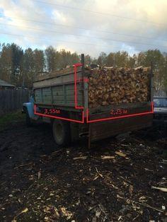 Дрова на газике от компании сибтранслес в Красноярске