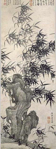Bamboo in Wind, Ming dynasty, ca. 1460  Xia Chang (Chinese, 1388–1470)  China  Hanging scroll; ink on paper