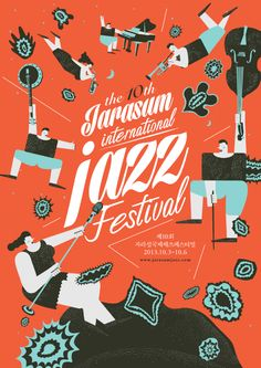 The 10th Jarasum International Jazz Festival, 2013