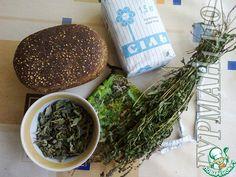 Четверговая соль - кулинарный рецепт