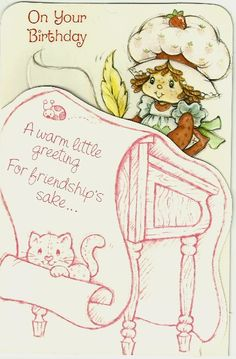 Strawberry Shortcake Greeting Cards - Birthday @ Toy-Addict.com