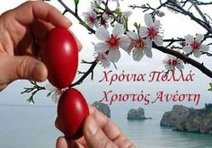 Καλό Πάσχα! Χρίστος Ανέστη Χρόνια Πολλά - Orthodox Easter, Greek Easter, Easter Quotes, About Easter, The Son Of Man, Energy Snacks, Natural Sugar, Fresh Vegetables, Happy Easter