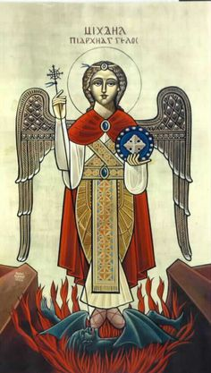 АРХАНГЕЛ МИХАЙЛО Коптська ікона. Religious Images, Religious Icons, Religious Art, St Micheal, Angel Drawing, Byzantine Icons, Archangel Michael, Art Icon, Orthodox Icons