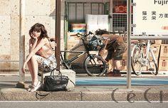 HyunA (4MINUTE) - Photoshoot magazine Céci Mai 2014 (6)