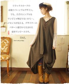 Rakuten: * cawaii×otona * adult women's hot breath, rest day.  Before and after reversible deformation of relaxed mode one piece. Women's fashion Mori girl ()- Shopping Japanese products from Japan