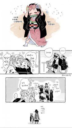 Read Kimetsu No Yaiba / Demon slayer full Manga chapters in English online! Manga Anime, Gato Anime, Fanarts Anime, Anime Demon, Otaku Anime, Anime Chibi, Kawaii Anime, Anime Art, Slayer Meme