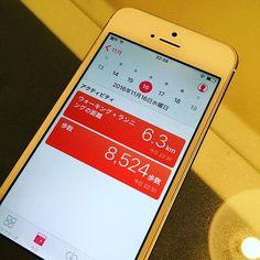 2016/11/16 22:44:12 megumuuuu13 ウォーキング&ジョグ。 継続することが大切ね。 #ウォーキング #ジョギング #ヘルスケア #iphone5s #今使ってるのは #iphone6plus  #ダイエット  #ヘルスケア