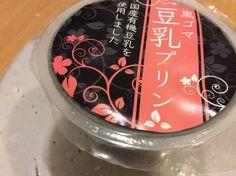 島田食品の「黒ゴマ豆乳プリン」 こだわり市場・西武小田原1階