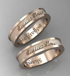 Ζευγάρι Βέρες Γάμου σε 14Κ  http://www.dbjewels.eu/veres-gamou