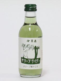 Japanese Olive Soda|地サイダー PD