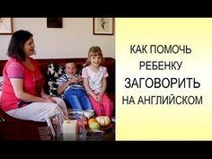 Как научить ребенка английскому? Английский для детей