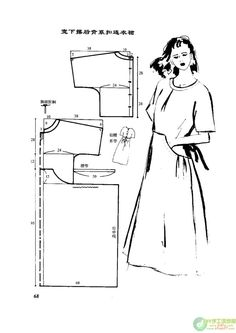 """Two hour dress, again!  Schnittmuster Kleid - Dress Pattern - Vintage.  Probably from the 80's but it's a copy of the 1920's """"One Hour Dress."""""""