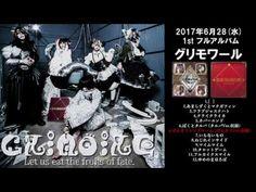 """""""GRIMOIRE"""" by GRIMOIRE (album digest) – visual ioner"""
