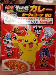 Pokemon Photos from Tokyo - Pokemon curry