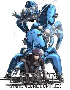 「攻殻機動隊」新作アニメ制作が決定、監督は「STAND ALONE COMPLEX」の神山健治&「アップルシード」の荒牧伸志 - GIGAZINE