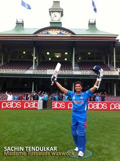 The best players in the world love playing at the SCG in Paddington. It's such a historic ground