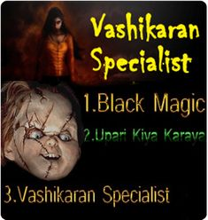 Guru Gokul Chand is provided Tantrik. Vashikaran Specialist in Punjab is solved your all problem Contact Now: +919602314644 here.  http://www.blackmagictantriksamrat.in/vashikaran-in-punjab.php  Call To Vashikaran Specialist Tantrik Baba in Punjab No One Can Challenge My Positive vashikaran. 85000 Case Solve. Call Now 40 Years Experience. Welcome to Vashikaran Mantra For Love, anyone can get any kind of marriage.