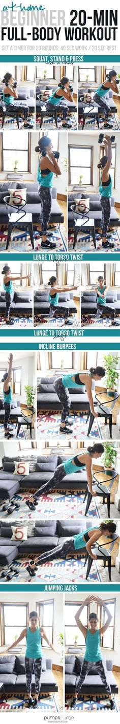 Beginner Workout - 20 minutes, full-body, little to no equipment required, and perfect for doing at home