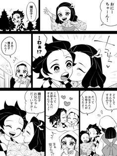 Kimetsu no yaiba (Doujinshis) C Anime, Anime Angel, Otaku Anime, Kawaii Anime, Anime Art, Demon Slayer, Slayer Anime, Onii San, Silent Horror