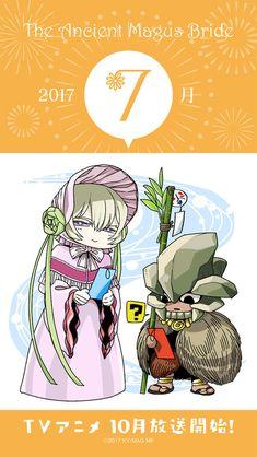 SPECIAL|TVアニメ『魔法使いの嫁』公式サイト