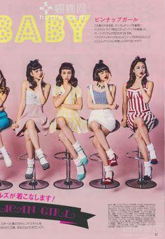 Pin Up girl  Spring 2014   Vivi Magazine